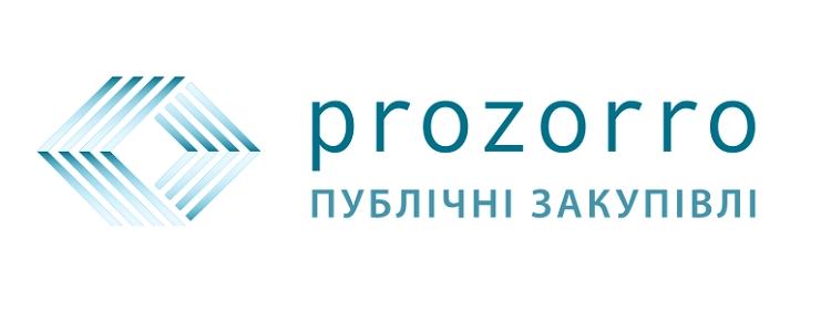 Моніторинг цін конкурентів, аналіз ринку закупівель «ProZorro»